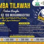 Semarakkan Milad Muhammadiyah Ke-108, Pemuda Muhammadiyah Jepara Adakan Lomba